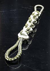 Темляк з паракорда - Серпент