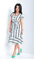 Очаровательное милое платье в полоску, фото 3