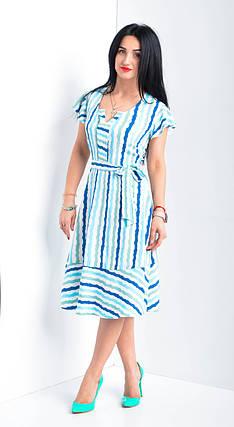 Очаровательное милое платье в полоску, фото 2