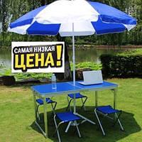 Складной стол со стульями для пикника, рыбалки + 4 стула 120*60 см