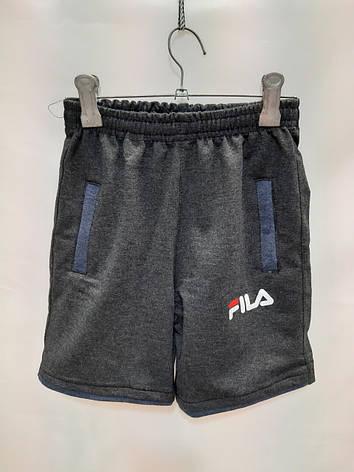 Детские шорты для мальчика FILA 2-6 лет, фото 2