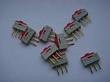 Переключатель-кнопка slider (Swiss) для радиомикрофона UR2D, Sennheiser SK3063 SKM5000 MKH60 MKH70, фото 2