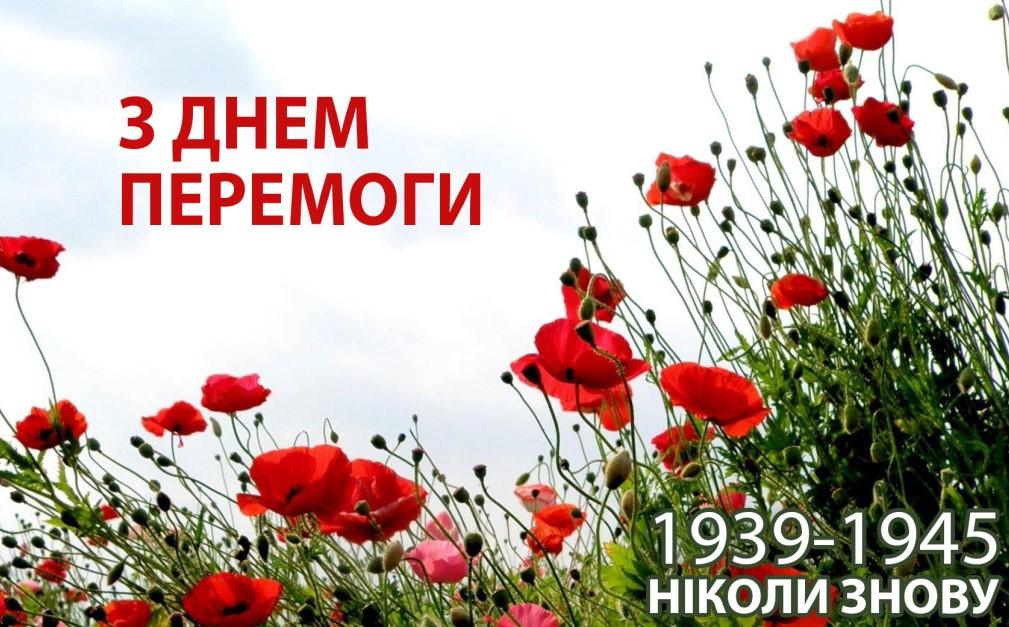Поздравляем всех наших партнеров и коллег с Днем Победы!