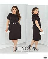 Черное платье большого размера №8611,размер 50,52,54,56,58,60