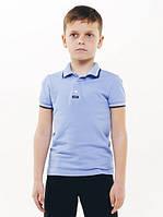 Футболка-поло для мальчика Смил, цвет синий иней