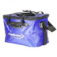 Сумка Kalipso для хранения рыбы KB-40E