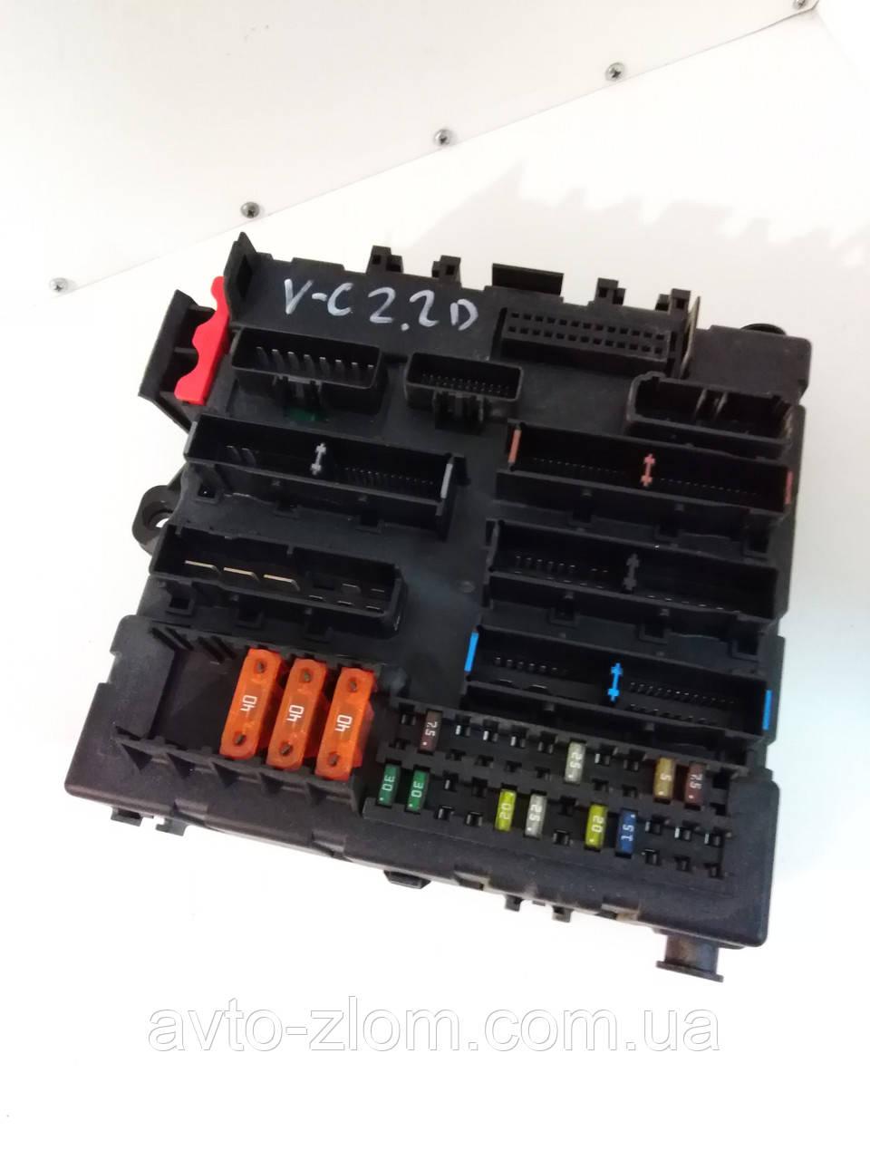 Блок предохранителей (блок BSI) Opel Vectra C. 13125489, 519033104.