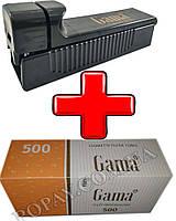 Сигаретные гильзы Gama 500 шт + фирменная машинка для сигарет
