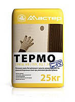 """Клей для ППС Мастер """"термо-полистерол. Зимняя формула"""" 25кг"""