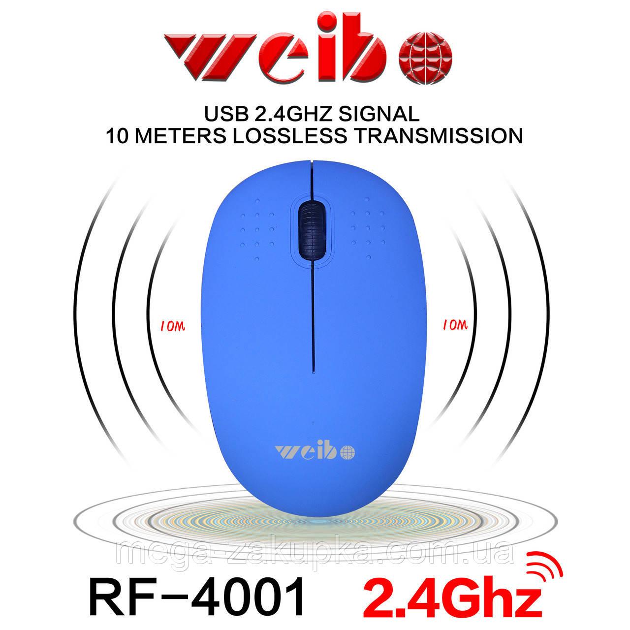 Беспроводная мышь Weibo RF-4001