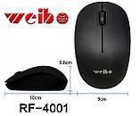 Беспроводная мышь Weibo RF-4001, фото 3