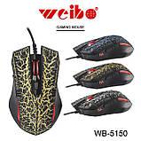 Игровая мышь Weibo WB-5150 3200 Dpi 6D, фото 2
