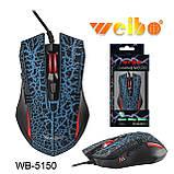 Игровая мышь Weibo WB-5150 3200 Dpi 6D, фото 4