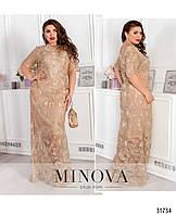 f71f4d17630 Элегантное длинное вечернее бежевое платье в пол №41249