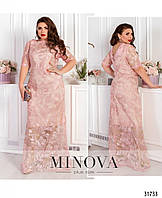Элегантное длинное вечернее розовое платье в пол большого размера №41249, размер 50, 52 , 54, 56