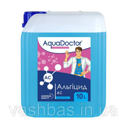 Альгицид AC 10 л. средство против водорослей. Химия для бассейна AquaDoctor