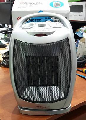 Тепловентилятор Domotec MS 5905 (1500 Вт) (СКЛАД), фото 3