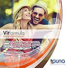 VITFormula (GUNA, Италия). Мультивитаминно-минеральный комплекс. 32 саше, 80 г, фото 4
