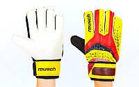 Перчатки вратарские FB-6745-5 REUSCH