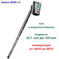 Testo 405-v1 анемометр