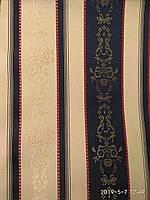Джаккард мебельная ткань Турция качество супер ширина 140 см сублимация королевский цвет кремовый-черный