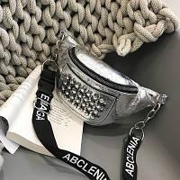 Жіноча поясна сумка на пояс з камінням Born Champs срібляста, фото 1
