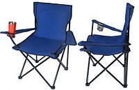 Стул рыбацкий K802, для отдыха Крісло розкладне, туристичне, рибацьке, кресло