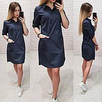 Новинка!!! Стильное платье - рубашка c карманами, арт 831, цвет тёмно синий в точку