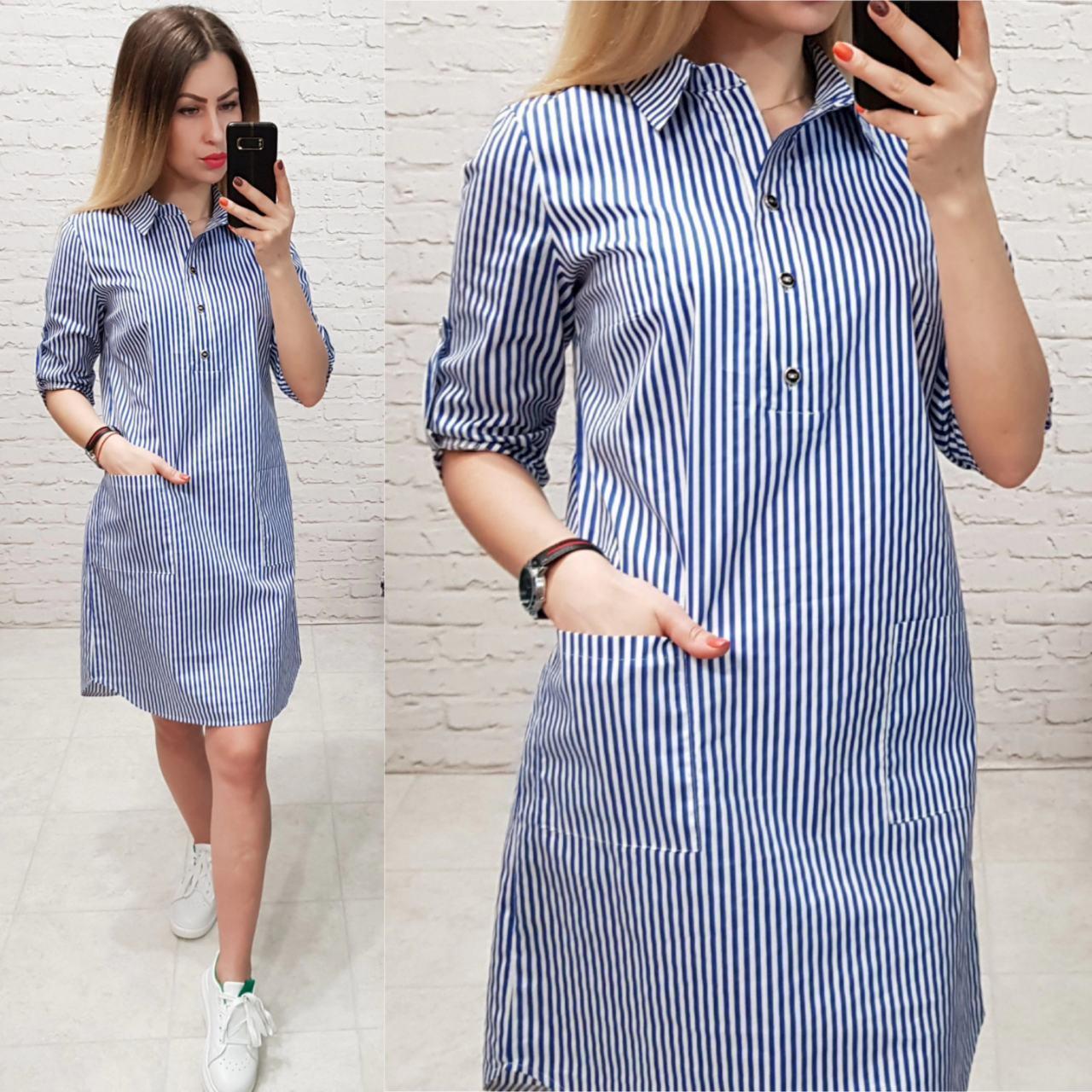 Новинка!!! Стильне плаття - сорочка з кишенями, арт 831, колір синій в смужку