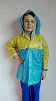 Плащ дождевик детский с местом под ранец