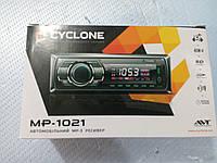 """Магнитола 45Wx4, Sdcard, digital clock, FM, USB, MP3. """"Cyclone"""""""