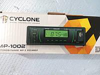 """Магнитола 25Wx2, Tfcard, USB, FM, digital clock, MP-3. """"Cyclone"""""""