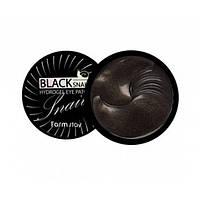 Гидрогелевые патчи с муцином черной улитки FARMSTAY Black Snail Hydrogel Eye Patch, фото 1