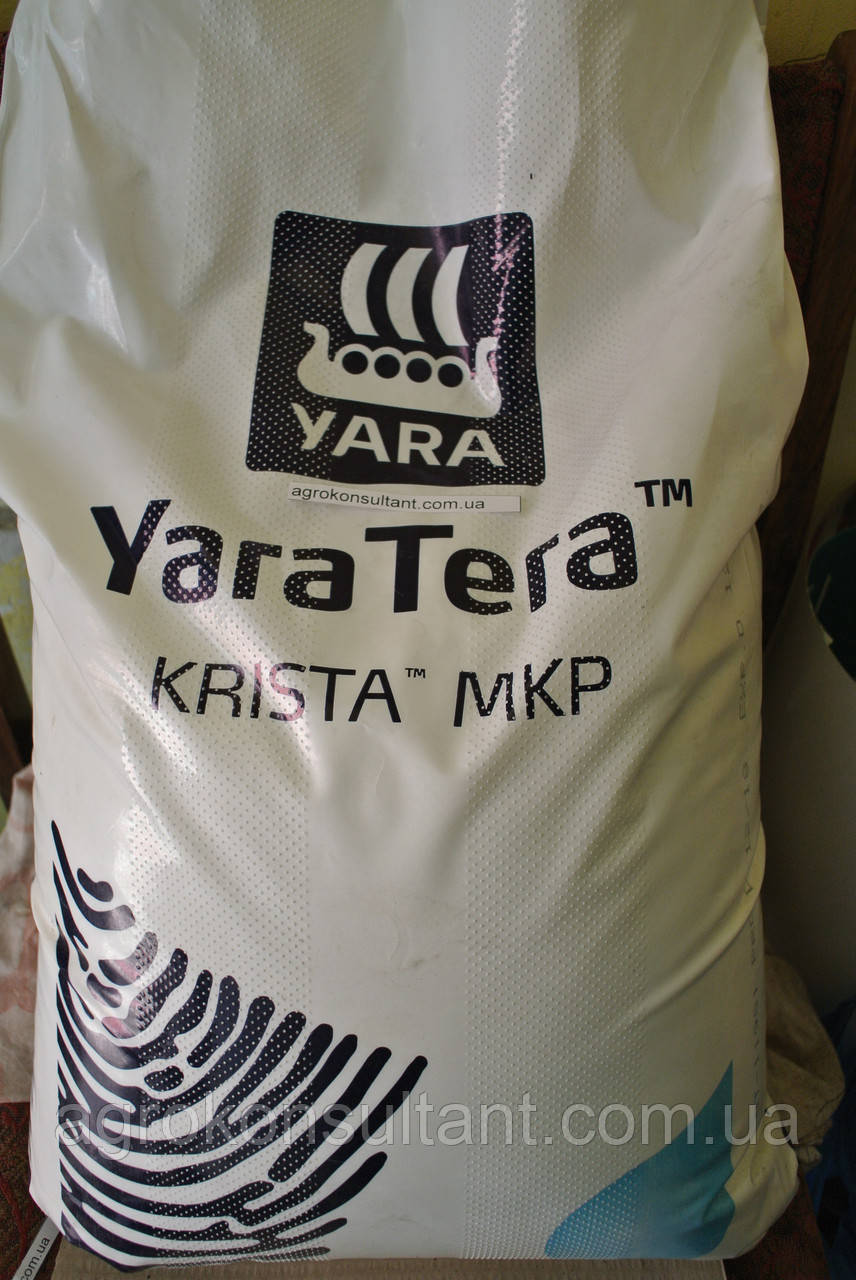 Добриво Монофосфат калію, 1 кг YaraTera