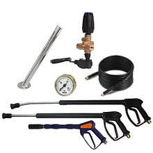Аксессуары и комплектующие для мойки высокого давления