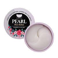 Гидрогелевые патчи для глаз с Жемчугом и маслом Ши Koelf Pearl Shea Butter Hydro Gel Eye Patch, 60 шт, фото 1