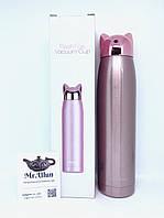Термос с ушками розовый 500 мл