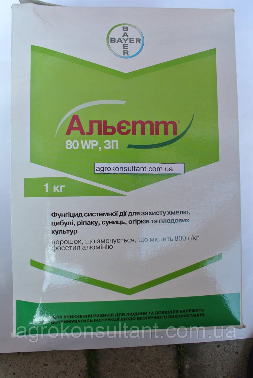 Фунгіцид Альетт, 1 кг — для захисту овочів і плодових рослин від захворювань