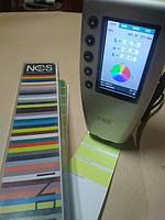 Краски полиуретановые двухкомпонентные по каталогам RAL , NCS