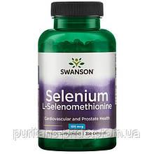 Селен минерал, антиоксидант, Селенметионин, Selenium (L-Selenomethionine), Swanson, 100 мкг, 300 капсул