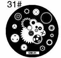 Диск для стемпинга 31 (маленький)