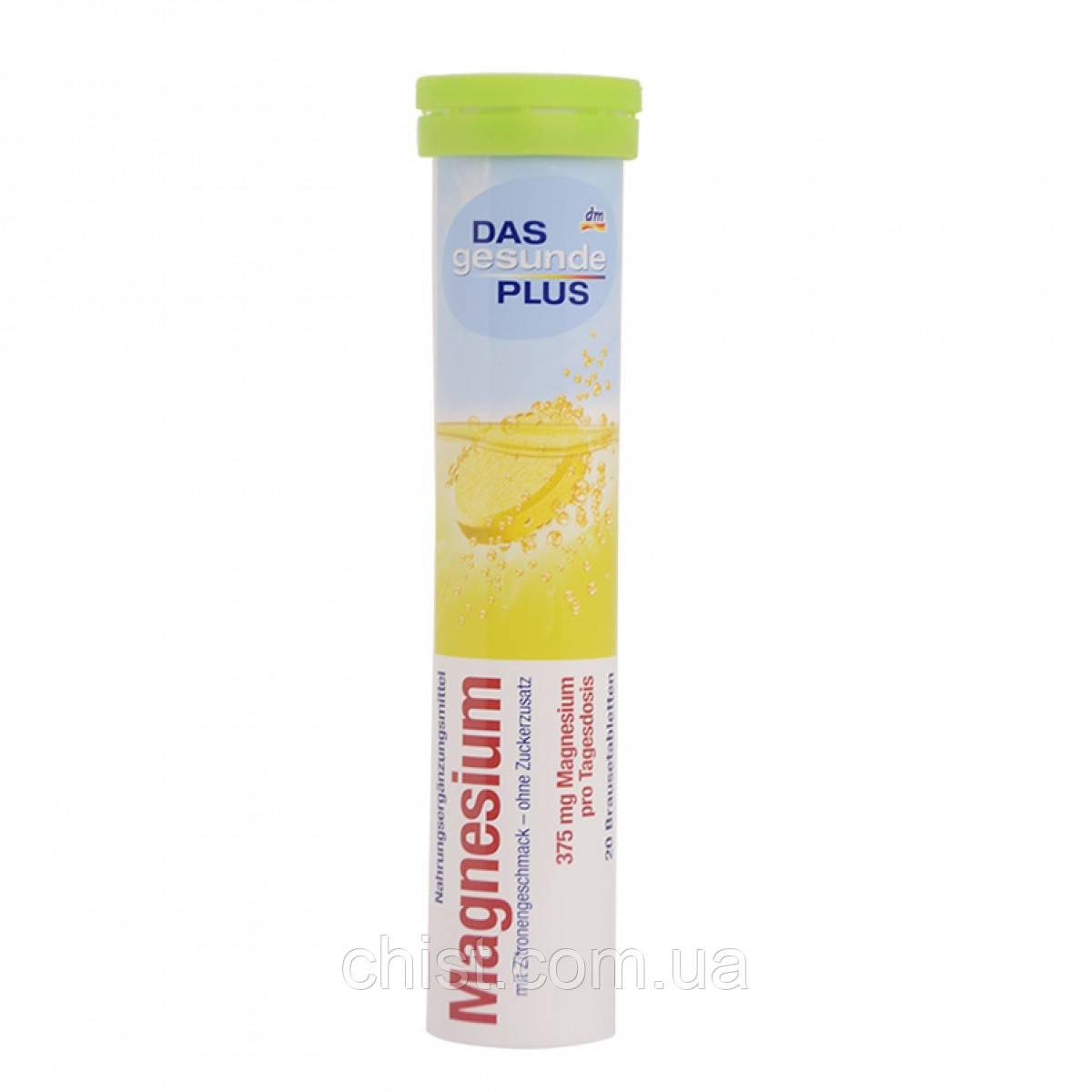 Denkmit шипучие витамины DAS gesunde PLUS Magnesium (20шт)