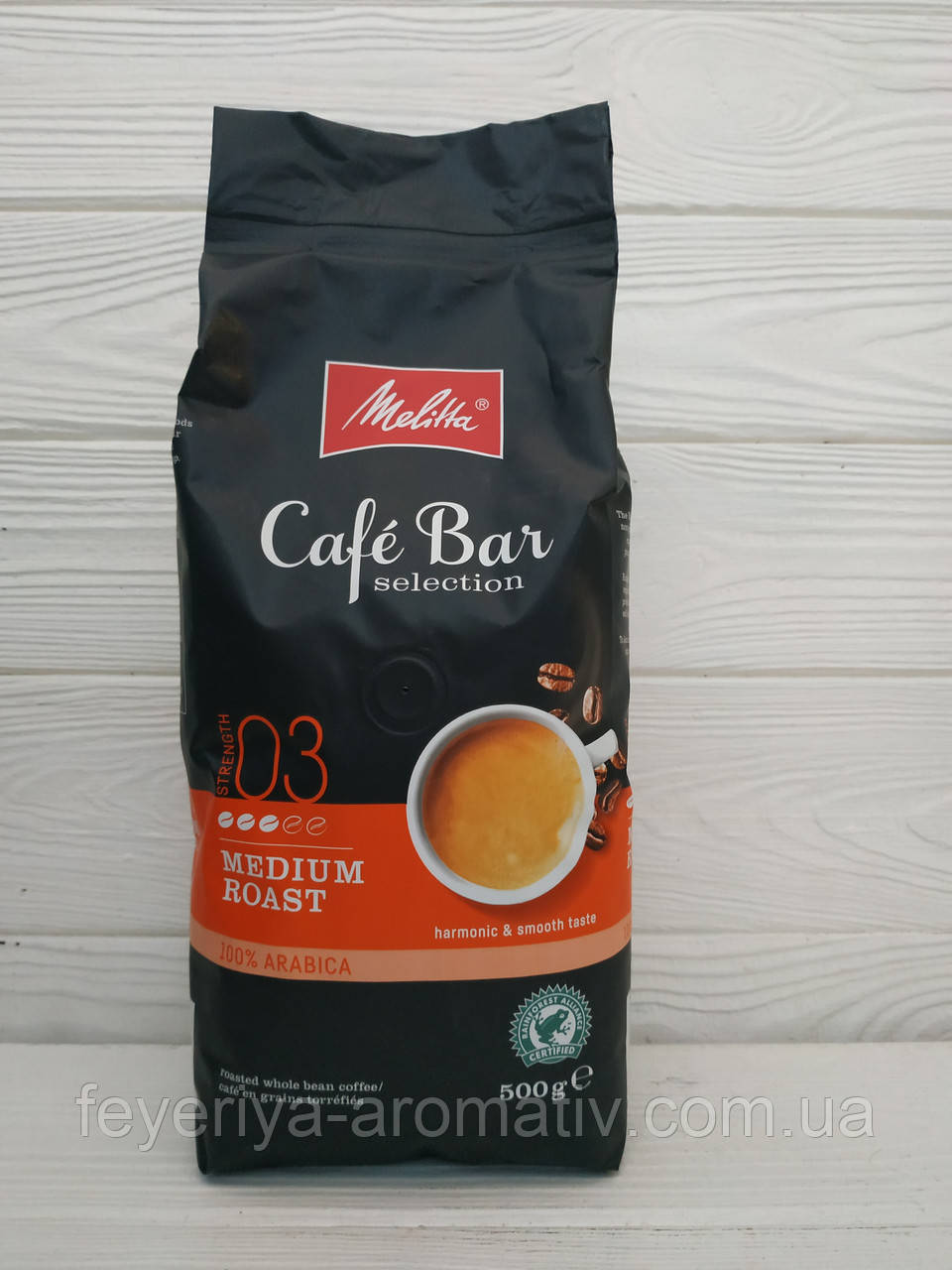 Кофе в зернах Melitta Cafe Bar Medium Roats 500g (Германия)