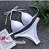 Купальник раздельный, бифлекс,цвет белый.