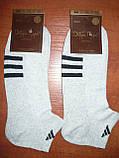 """Сетка. Мужской носок """"в стиле"""" """"Adidas"""". р. 25-27 (39-42). Серые, фото 2"""