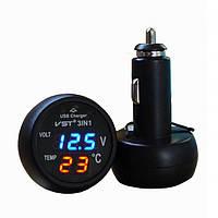 Многофункциональные автомобильные электронные часы VST 706-5 | термометр вольтметр | автомочасы