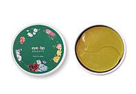 Гидрогелевые патчи с золотом и улиточным муцином