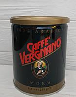 Кофе молотый caffe vergnano 1882 moka ж/б 250гр. (Италия)