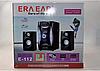 Система акустическая 2.1 Era Ear E-112   профессиональная акустическая мощная колонка   домашний кинотеатр, фото 6