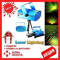 Лазерный проектор Диско LASER HJ09 2in1 | Mini Laser Stage Lighting  с триногой